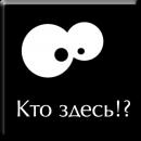 Аватар пользователя Alexis_alexis