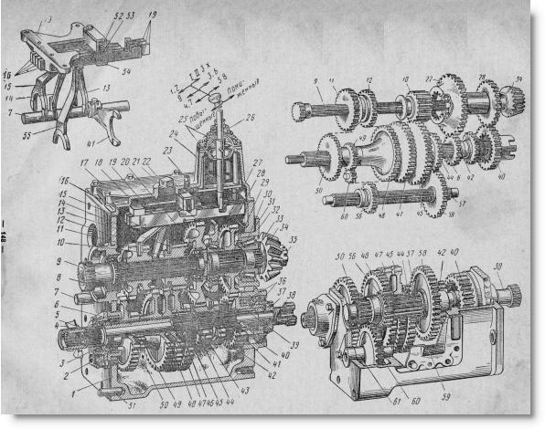 Коробка передач мтз 50 цена | Коробка передач МТЗ-50/52.