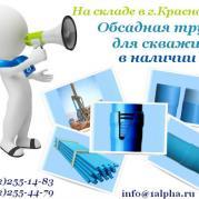 obyavlenie_ot_3.jpg